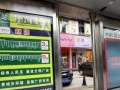 转让广安城南写字楼