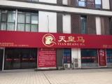 天皇马营销手机全球招代理 总部提供一件代发