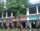 万达茂旁大学城 幼儿园门口 转角现铺58平 文具店