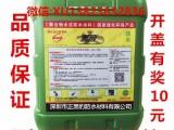 厂家直销黑豹卫生间防水涂料厨房屋顶内外墙黑豹防水25kg