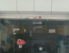 桃园路10幢 商铺
