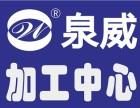 嘉定华亭学数控加工中心CNC培训学校上海泉威十多年专业培训