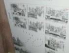 抗战胜利70周年纪念邮票