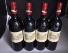 温州龙湾有专业上门回收红酒的,有专业回收拉菲回收 法国红酒