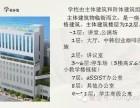 中文授课,硕博连读,韩国首尔科学综合研究生院