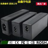 XVE锂电池充电器制作厂家 电动车充电器生产批发