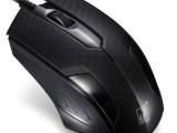 电脑耗材配件厂家批发 追光豹129 有线USB商务鼠标 加重3D