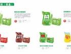 特渠**新疆天润低温酸奶批发招代理商低价配送