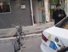 渭南专业开锁实体店,配汽车钥匙