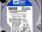 500G硬盘
