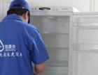 清洗家电 油烟机 洗衣机 空调 热水器 饮水机冰箱