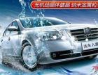 汽车美容维修,到山东找洗车人家