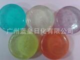 精油香皂 水晶皂美容皂透明皂 OEM代加工 蓝皇化妆品