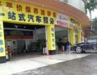 白云江高镇汽车美容店转让价格面议