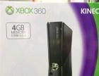 出售全新xbox360 ps4 各种游戏机 地址 西工区人民东路