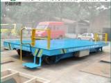 河南厂家供应 造纸业运输搬运设备KPD-40t电动平车