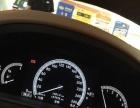 奔驰 S级 2010款 S300L 3.0 手自一体 商务型-全