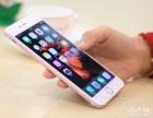 全新二手原装苹果手机5S 6 6S 苹果7三网4G 688元