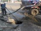蕲春县专业下水道疏通清洗 管道清淤 化粪池清理
