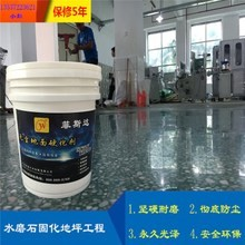 广州黄埔区水磨石打磨翻新抛光固化处理