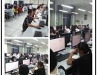 南宁办公室计算机电脑培训office