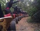 强兴农趣园骑马射箭越野摩托车划船野炊拓展一日游