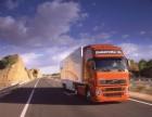 东莞货运包车,物流调车,大件运输,仓储一体的第三方物流