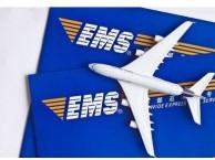 东城EMS快递物流邮寄行李大包裹易碎品婚纱照洗衣冰箱摩托车