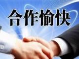 专业注册公司,河南省资质代办,建筑企业资质办理