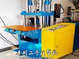 东莞二手立式注塑机 天成250翻新注塑机
