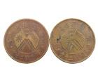 重慶免費鑒定古錢幣的地址的平臺