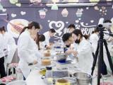 鄭州規模大的烘焙學校咨詢