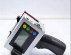 孟津手持喷码机 管材专用喷码机推荐