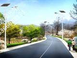 太阳能路灯 乡村路灯