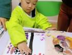 豆各庄附近 3~4岁孩子绘画培训(可免费试听)
