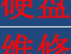 郑州市专业维修移动硬盘 u盘数据恢复 硬盘修复