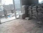青岛山水水泥有限公司