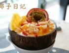 在上海相比珍珠奶茶沾面我還是吃椰子日記甜品吧