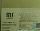 小米note,黑色,九成新,850元转让