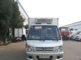 轉讓 冷藏車貨箱3米福田馭菱冷藏車廠家