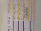 新疆快递单印刷物流运单 送货单联单收据电脑打印纸
