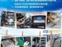 Wins透明膜英国进口高效防护车漆壹捷隐形车衣