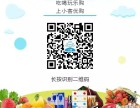 小客优购推出日本黛珂牛油果乳液和黛珂紫苏水一起使用是绝配呢!
