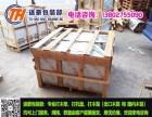 广州天河区上门打木架