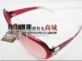 亏本处理外贸尾单正品威廉保罗时尚墨镜太阳镜墨镜太阳眼镜W296