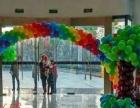 潍坊专业气球装饰策划执行机构