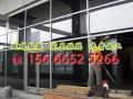 济宁玻璃窗膜,曲阜银行玻璃安全膜,邹城采光顶遮阳防晒膜,泗水