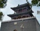蓟县天津市各景点航母七里海杨柳青欢乐谷面包车一日游
