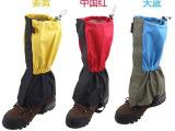 压胶防水耐磨户外脚套 登山脚套防雨水防雪套 登山防虫防沙鞋靴套