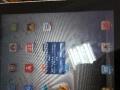 自己用的苹果平板ipan1代